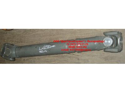 Вал карданный основной без подвесного L-1200, d-180, 4 отв. H/DF HOWO (ХОВО) AZ9114311200 фото 1 Астрахань