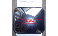 Зеркало заднего вида правое нижнее квадратное C