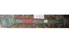 Вал карданный основной без подвесного L-1700, d-180, 4 отв. H2/H3 фото Астрахань