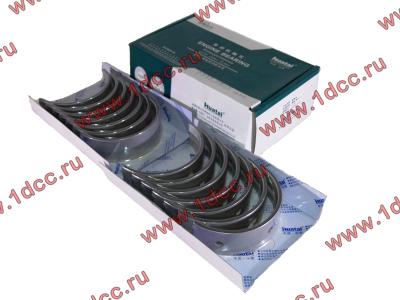 Вкладыши коренные ремонтные +0,25 (14шт) H2/H3 HOWO (ХОВО) VG1500010046 фото 1 Астрахань