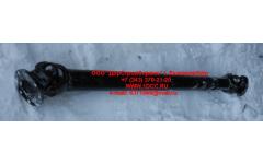 Вал карданный основной без подвесного L-1700, d-175, 8 отв. H2/H3 фото Астрахань