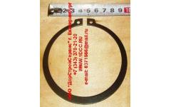 Кольцо стопорное наружнее d- H фото Астрахань