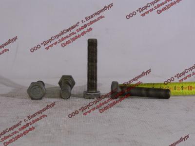 Болт M14х1,5х70 маховика (крепления к коленвалу) H2/H3 HOWO (ХОВО) VG1500020046 фото 1 Астрахань