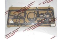 Комплект прокладок на двигатель Yuchai YC6108/YC6B125 фото Астрахань