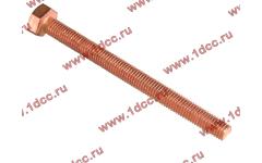 Болт M10х120 выпускного коллектора WD615 фото Астрахань