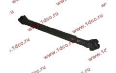Вал карданный основной без подвесного L-1650, d-180, 4 отв. H2/H3 фото Астрахань