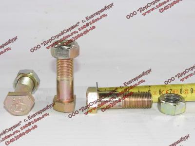 Болт M16х45 карданный с гайкой H2/H3 HOWO (ХОВО) Q151C1645 фото 1 Астрахань