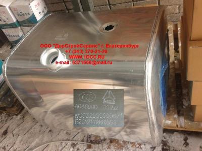 Бак топливный 380литров H2/H3 HOWO (ХОВО) WG9325550006 фото 1 Астрахань