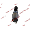 Выключатель стоп-сигнала (лягушка) H HOWO (ХОВО) WG9719582007 фото 2 Астрахань