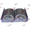 Вкладыши коренные ремонтные +0,25 (14шт) H2/H3 HOWO (ХОВО) VG1500010046 фото 3 Астрахань