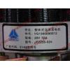 Генератор 28V/55A WD615 (JFZ255-024) H3 HOWO (ХОВО) VG1560090012 фото 2 Астрахань